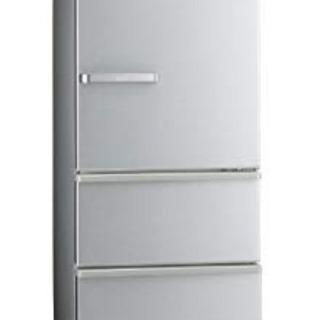 値引き!Aqua 3ドア冷蔵庫 2018年製