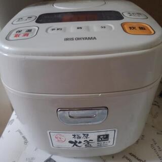 炊飯器 3合炊