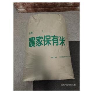 ひとめぼれ玄米30kg