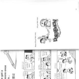 10/16【無料基礎英語学習第87回】相互ボランティア基礎英語ワ...
