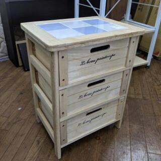チェスト 木製3段ボックス 【不二貿易】高さ約52cm