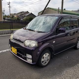 本日限定価格!!ムーヴカスタム 車検令和3年1月まで!コミコミ ...