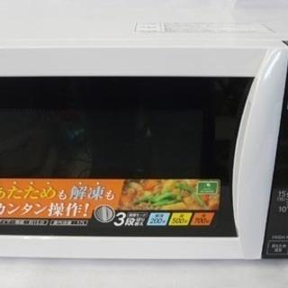 19Y0320 4 アイリスオーヤマ 電子レンジ IMB-…