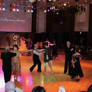 少人数制 初めての社交ダンス (月曜日)  4回で踊れるようにな...