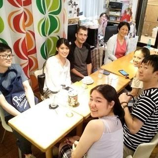 10/15(火)は日本語でディスカッション!Discussing...