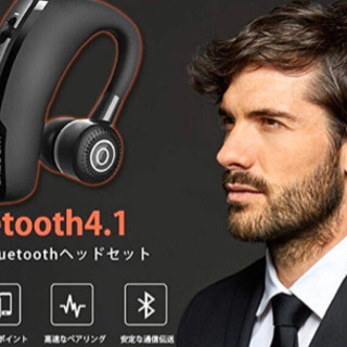 Bluetoothヘッドセットイヤホンワイヤレス