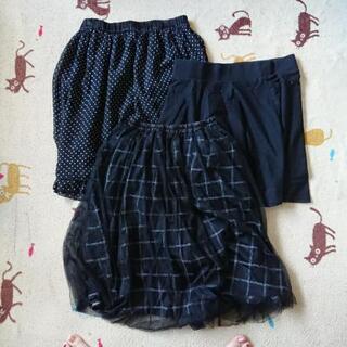 スカート Mサイズ 1枚200円