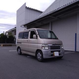 【160000円】令年度自動車税込 車検令和4年5月まで ホンダ...