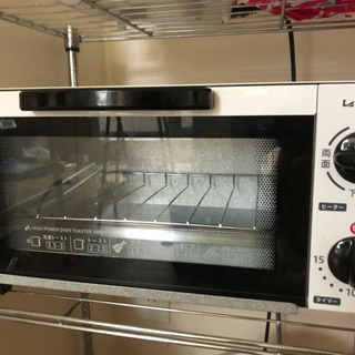 HIGH POWER‼︎  オーブントースター 1000W