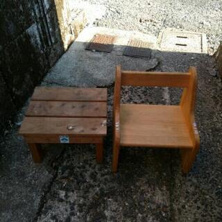 木製 椅子 踏み台 二点セット