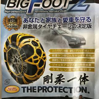 【美品】BIGFOOT2 タイヤチェーン 非金属