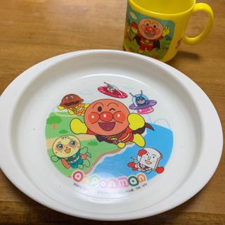 アンパンマン お皿 コップ