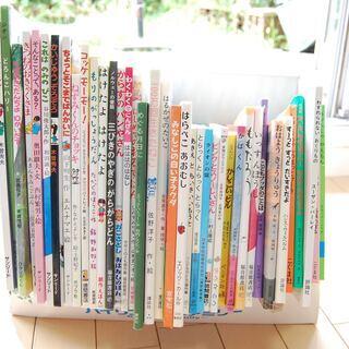 家庭保育園 おすすめ絵本① 38冊 絵本 その他