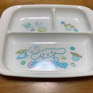 シナモンロールお皿