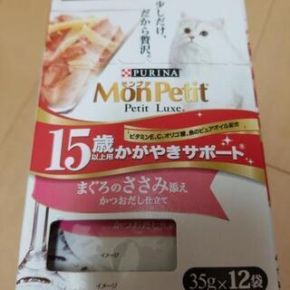高齢猫ごはん12袋 モンプチ15歳以上用かがやきサポート
