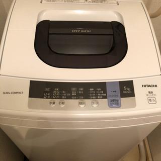 ※取引中 10/20迄!HITACHI 洗濯機※使用期間5…