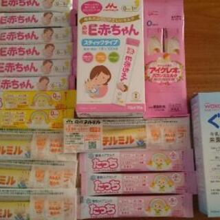 ★粉ミルク色々 35本★フォロミもあり。