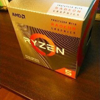 値下げ【発送可能】AMD RYZEN5 3400G 中古 完動品