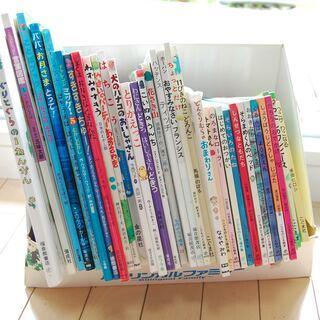 家庭保育園 おすすめ絵本② 38冊 絵本 その他
