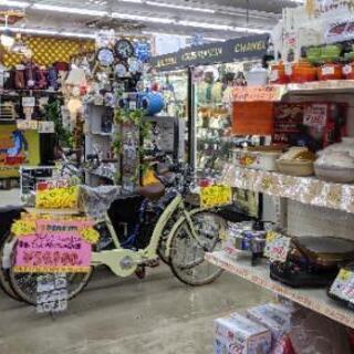糸島市 高田 リサイクルマート糸島店です! - 糸島市