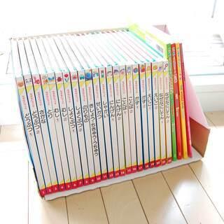 家庭保育園 おすすめ絵本③ 26冊 絵本 なぜなにブック その他