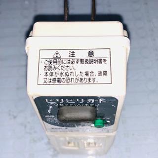 ビリビリガード(プラグ形漏電遮断器)テンパール製