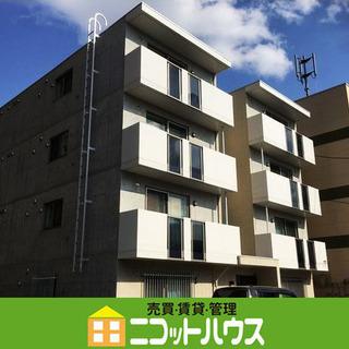 【都市ガス×システムキッチン】1LDK 東豊線「北13条東」徒歩2分