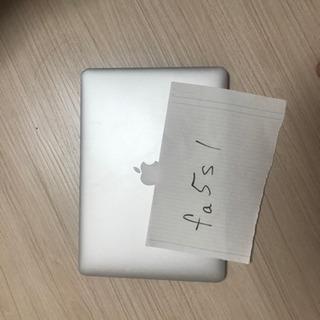 格安!MacBook Air お譲りします!