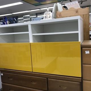 IKEA AVボード BEATS