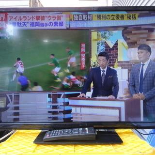 北656 オリオン 液晶テレビ 32型 2014年製 LK-32...