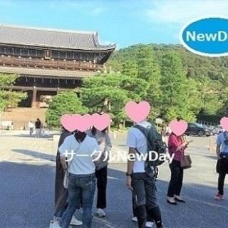 🦌関西の散策コン in 奈良公園!🌺関西の恋活・友達作りイ…