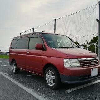 【170000円】今年度自動車税込 車検令和3年11月まで ステ...