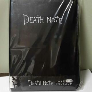 デスノート ノート型クラッチバッグ