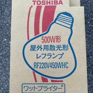 東芝ワットブライターレフランプ 220v450w 3個セット