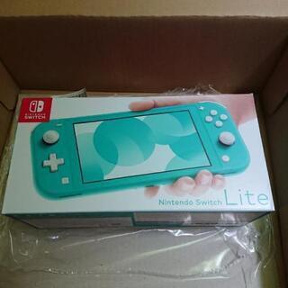日曜日まで。Nintendo Switch Lite ターコイズブルー