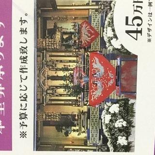 名古屋市のお寺が会場・お布施込み定額葬儀