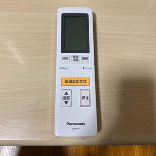 新品 パナソニック エアコン リモコン CWA75C4138X