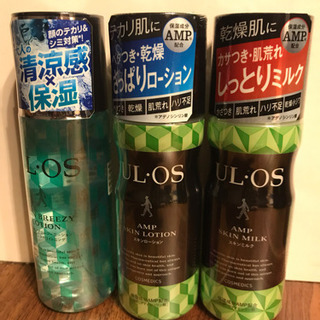総額4345円 ウル・オス 三種セット