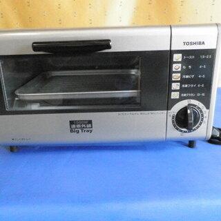 東芝 オーブントースター HTR-E2 2002年 1000W 美品