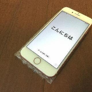 【35000円】送料込 Iphone7 128GB SIMロック...