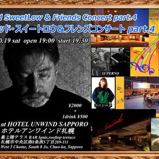 デビッド・スイートロウ&フレンズコンサートpart.4