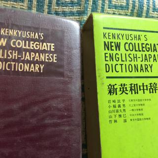 英和辞典 未使用品、書き込み無し。