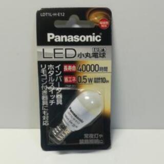 パナソニック LED小丸電球 LDT1L-H-E12