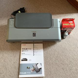 CANON PIXUS iP1700 プリンター / 詰替インク 黒
