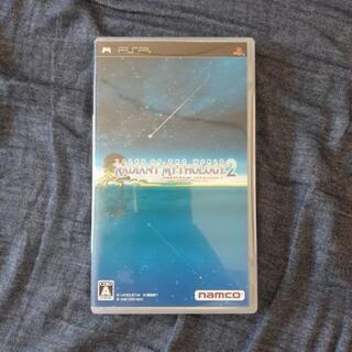 PSP テイルズオブザワールド レディアント マイソロジー2