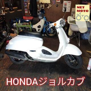 セール☆HONDA ジョルカブ50 おしゃれバイク★ 愛知 全国...