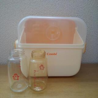 combi 除菌じょーず 哺乳瓶 殺菌/哺乳瓶2本
