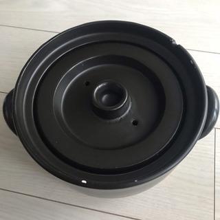 おひつご飯鍋(電子レンジ使用可)