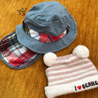 ベビー帽子2点セット(48cm)