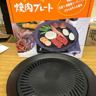焼肉プレート フッ素樹脂コーティング